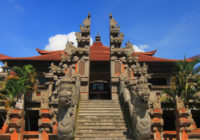 Bali Cultural Park, a vehicle for performing arts in Bali