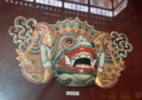 Balinese Mask,  Traditional Performing Arts