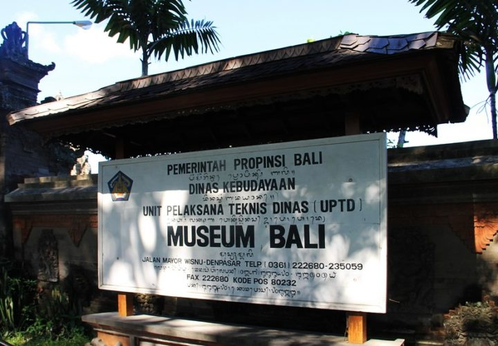 Bali Museum, Traces of Cultural History of Bali